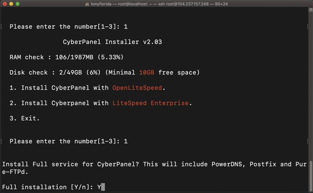 CyberPanel command line installation